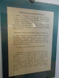 Спасо-Евфимиев мужской монастырь, рацион заключенных, Суздаль 17
