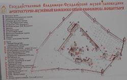 Спасо-Евфимиев мужской монастырь, схема монастыря, Суздаль 19
