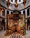 Иерусалим Храм гроба Господня