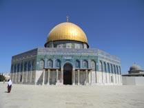 Мечеть Аль-Акса - купол в центре Иерусалима