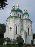 Киев Георгиевский монастырь