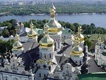 Киево-Печерская Лавра 01