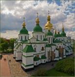 Киев Собор Святая София