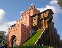Киев Золотые ворота
