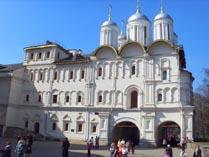 Московский Кремль церковь 12 апостолов и метрополичьи палаты