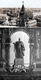 Московский Кремль Памятник Александру 2  (разрушен)