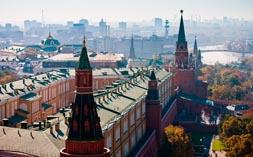 Московский Кремль Арсенал