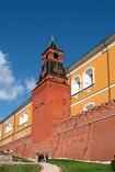 Башни Кремля Арсенальная средняя