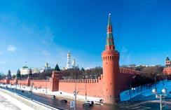 Башни Кремля Беклемишевская