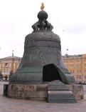 Московский Кремль Царь-колокол