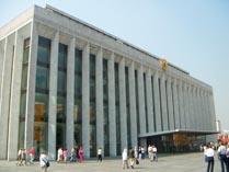 Московский Кремль Дворец Сьездов