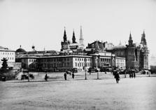 Московский Кремль Губернские присутственные места