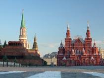 Московский Кремль Исторический музей