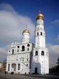 Московский Кремль Колокольня Ивана Великого