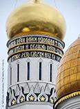 Московский Кремль Колокольня Ивана Великого надпись о титуле великого князя и царя Бориса Федоровича Годунова