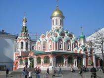 Московский Кремль Казанский собор