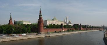 Московский Кремль Кремлевская набережная