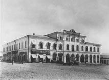 Московский Кремль Купеческая управа (разрушена)