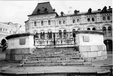 Московский Кремль Лобное место
