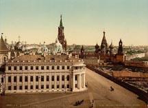 Московский Кремль Малый Николаевский дворец (разрушен)