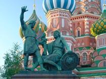 Московский Кремль Памятник Минину и Пожарскому