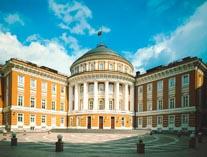 Московский Кремль Здание Сената