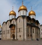 Московский Кремль Успенский Собор