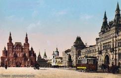 Московский Кремль Верхние торговые ряды на Красной площади