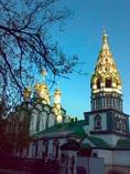 Москва Церковь в Хамовниках