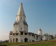 Москва Церковь в Коломенском