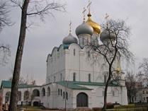 Москва Смоленский собор Новодевичьего монастыря