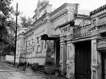 Екатеренбург Дом Ипатьева 07