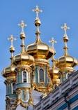 Питер Купола Екатериненского дворца в Царском Селе