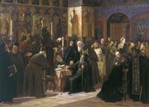 Соловецкое сидение 1666