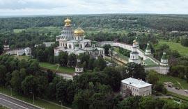 Воскресенский Новоерусалимский монастырь