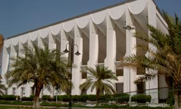 Восток парламент Кувейта