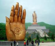 Фрагмент скульптуры Будда весеннего Храма