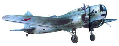 Технические характеристики бомбардировщика ДБ-3