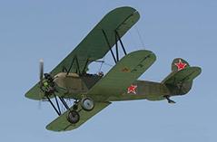 Самолет И-12