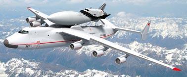 Грузовой самолет Ан-225 Мрия и челнок Буран