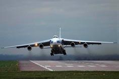 Самолет Руслан