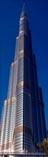 Дубайская башня Бурдж Халифа
