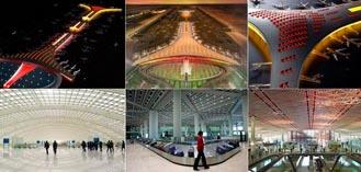 Аэропорт Пекина - Терминал 3