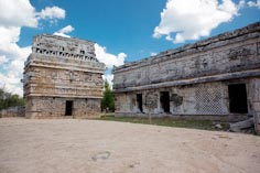 Древний город майя на Юкатане Чичен-Ица 01