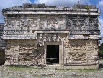 Древний город майя на Юкатане Чичен-Ица 09