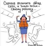 Авиа полеты