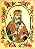 Святослав (Святополк)