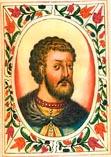 Иван II Красный