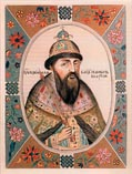 Шуйский Василий IV Иванович