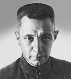 Керенский Александр Федорович